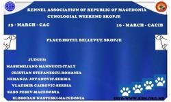 Кинолошки викенд во Скопје на 15 и 16 март 2014