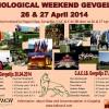 Кинолошки викенд во Гевгелија на 26 и 27 април 2014