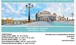 CACIB Скопје – 16.05.2015