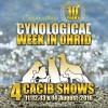 Кинолошки викенд на Охридско Езеро